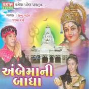Ambe Mani Badha Songs