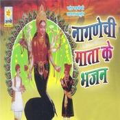 Naagnechi Mata Ke Bhajan Songs