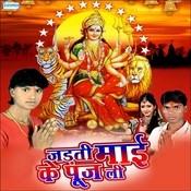 Nayanwa Jhar Jhar Barse Ho Song