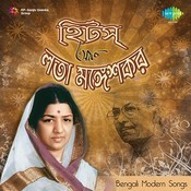 lata mangeshkar adhunik bangla song mp3