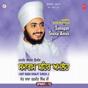 Samagam Shehar Amloh Songs