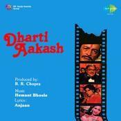 Dharti Aakash Songs