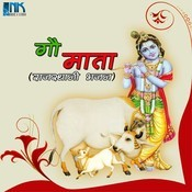 Gau Mata Songs