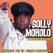 Ba Mo Kobile Kerekeng Songs