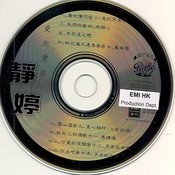 Ai Ni Ai Ni Songs