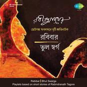 Rabibar Bhul Swarga Songs