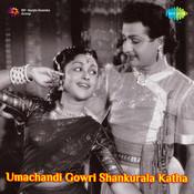 Umachandi Gowri Shankurala Katha Songs