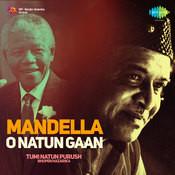 Mandella O Natun Gaan Songs
