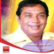 Punchi Doni Tharaha Wela Mp3 Song Download Amma Vol 02