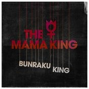 Bunraku King (Radio Edit) Songs