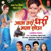 Mobilemadhi Card Tumhi Taaka Song