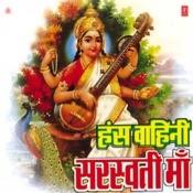 Hansvahini Saraswati Maa Songs