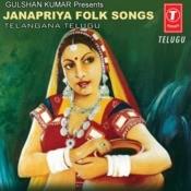 Janapriya Folk Songs Songs