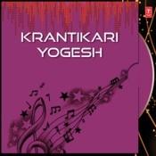 Krantikari Yogesh Songs