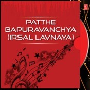 Patthe Bapuravanchya(Irsal Lavnaya) Songs