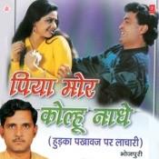 Piya Mor Kolhu Naaghe Songs