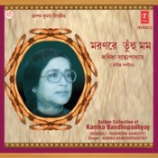 Golden Collection Of Kanika Bandhopadhyay (Tagore Songs) Songs
