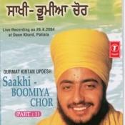 Saakhi Boomiya Chor Songs