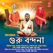Sai Baba Charone Tomar Song