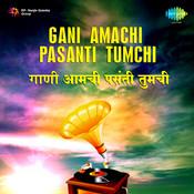 Gani Amchi Pasanti Tumachi Songs