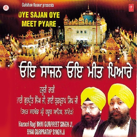 aavo meet pyare lyrics to hallelujah