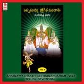 ksheerabdhi kanyakaku song by balakrishna prasad