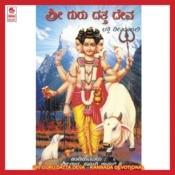Guru Karunadindha Song