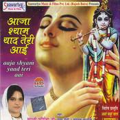 Aaja Shyam Yaad Teri Aai Songs