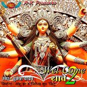 Welcome 2 Thawe Songs
