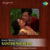 Santhi Nilayam Songs