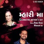 Mhari Maa - Celebrating Mother's Day Songs