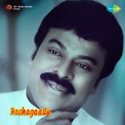 Roshagaadu Songs