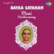 Mani Krishnaswamy Songs