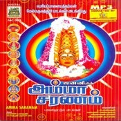 Amma Saranam Songs