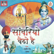 Thadi Bhar Kar Lai Khichdo Song