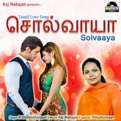 Solvaaya Songs