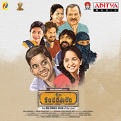 Care Of Kancharapalem Songs