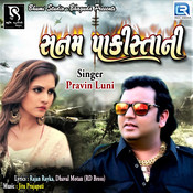 Sanam Pakistani Song