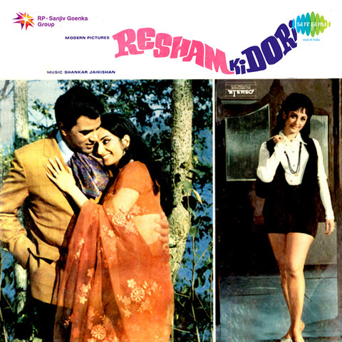 Resham Ki Dori Songs Download: Resham Ki Dori MP3 Songs