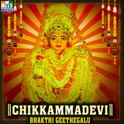 Chandana Song