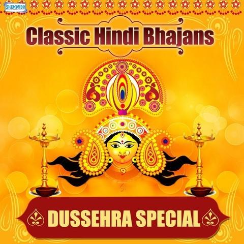 hindi song bhajan free download