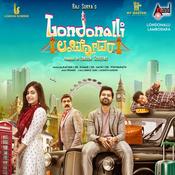 Londonalli Lambodara Pranav Iyengar Full Mp3 Song