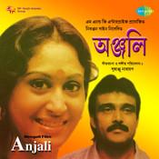 Anjali Songs