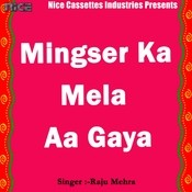 Mhara Babosa Maharaj Song