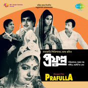Prafulla Songs