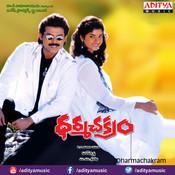Premaku prathi roopame song | premaku prathi roopame song download.