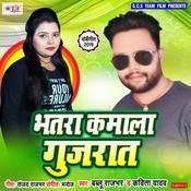 Bhauji Ratiya Me Kahwa Jalu Song