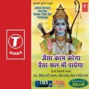Ram Ji Se Ramjaan Bana Song