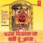 Darsh Dikhla Ja Bali Tu Aaja Songs