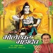 Bholeshwar Mahadev Songs